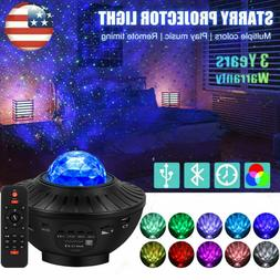 LED Galaxy Starry Night Light Projector Ocean Star Sky Party